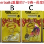 BUZZ �B Spinnerbaits �ƦX������G��B����G��