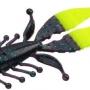 Eg軟蟲 4.5吋  10g