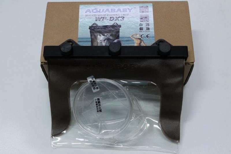 AQUABABY WP-DX3防水袋